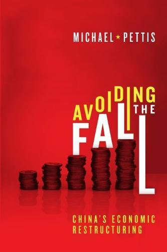9780870034060: Avoiding the Fall: China's Economic Restructuring