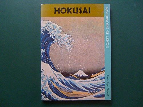 9780870110580: Title: Hokusai 36 Views of Mt Fuji