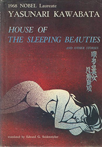 9780870110825: House of the Sleeping Beauties