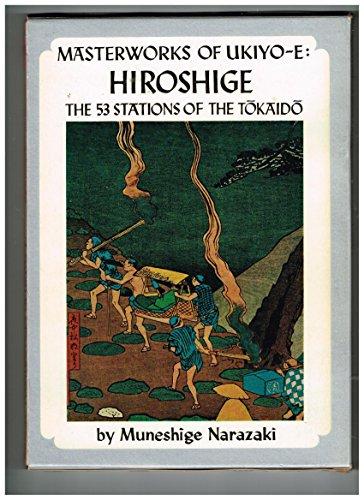 9780870110870: Hiroshige: Tokaido