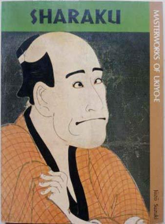 9780870110986: The Decadents: Masterworks of Ukiyo-E