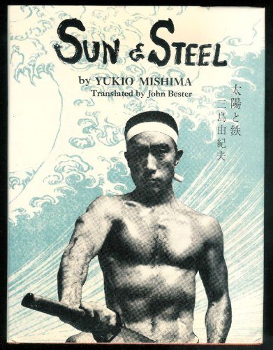9780870111174: Sun and Steel.