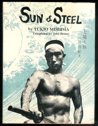 9780870111174: Sun and Steel