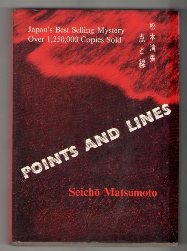 9780870111266: Points and Lines