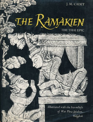 9780870111341: The Ramakien: The Thai Epic