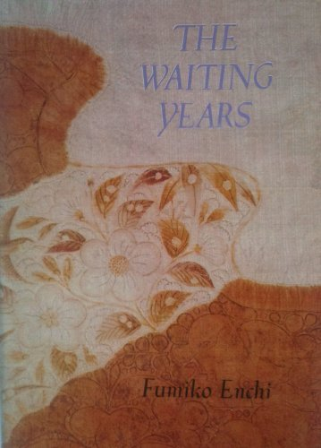 9780870111594: The Waiting Years (English and Japanese Edition)