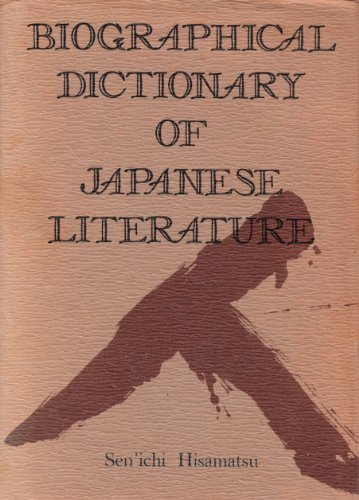 Biographical Dictionary of Japanese Literature: Hisamatsu, Senichi