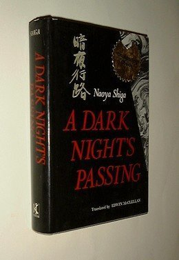 9780870112799: A Dark Nights Passing (UNESCO collection of representative works : Japanese series)