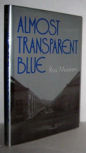 9780870113055: Almost Transparent Blue