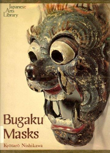 9780870113123: Bugaku Masks (Japanese arts library)