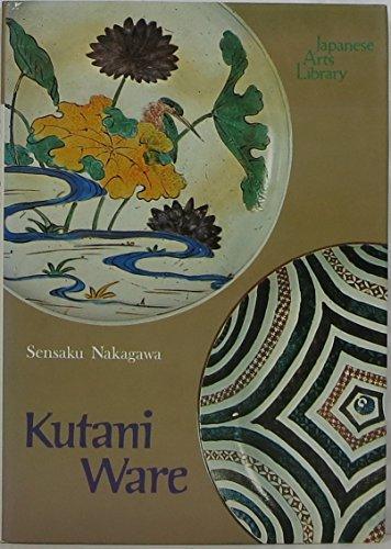 Kutani Ware: Nakagawa, Sensaku
