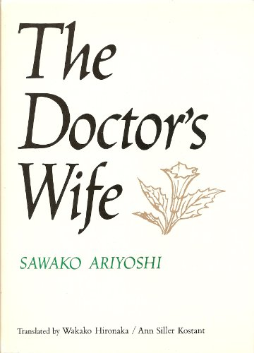 9780870113376: Doctor's Wife
