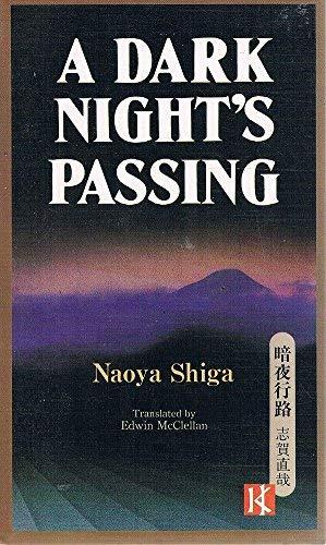 9780870113628: A Dark Night's Passing (Japan's Modern Writers)