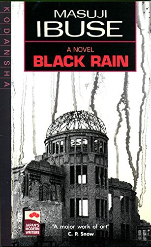 9780870113642: Black Rain: A Novel (Japan's Modern Writers)