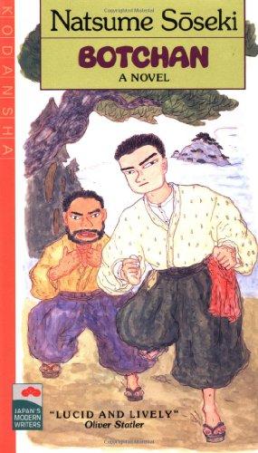 9780870113673: Botchan (Japan's modern writers)