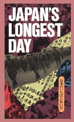 Japan's Longest Day: Pacific War Research