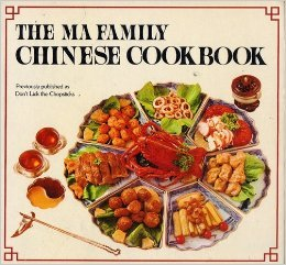 9780870114359: The Ma Family Chinese Cookbook