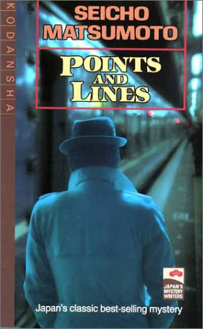 9780870114564: Points and Lines (Japan's Mystery Writers)