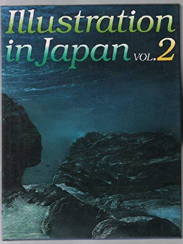 Illustration in Japan Volume 2: Ikeda, Masuo; Yosuke