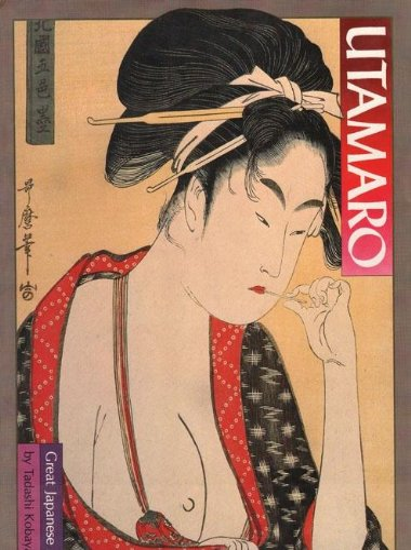 9780870115035: Utamaro (Great Japanese art series)