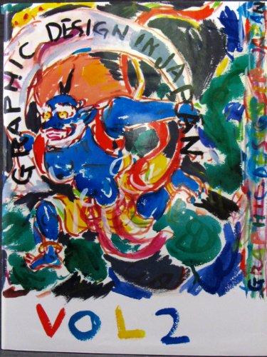 Graphic Design in Japan, Vol. 2: Japan Graphic Designers