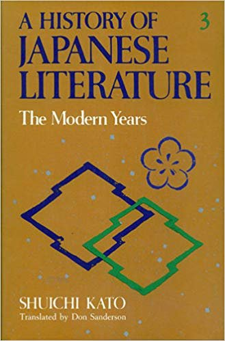 A History of Japanese Literature: The Modern: Shuichi Kato