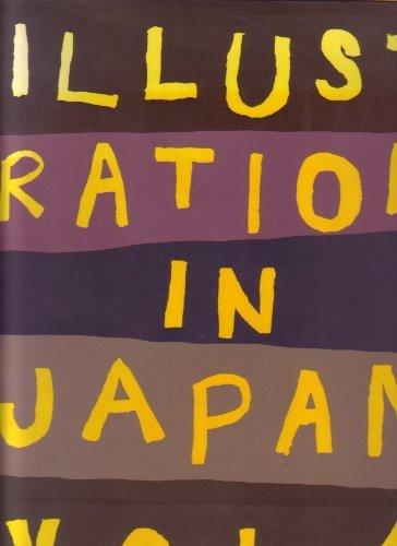 9780870116339: 4: Illustration in Japan