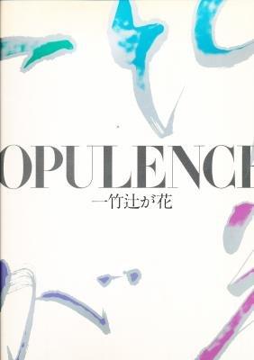 Opulence - the Kimonos and Robes of Itchiku Kubota: Yamanobe, Tomoyuki, editor