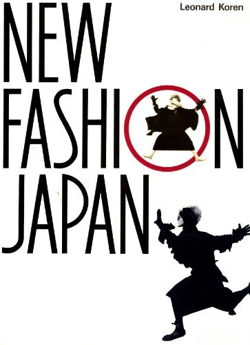 New Fashion Japan (0870116762) by Leonard Koren