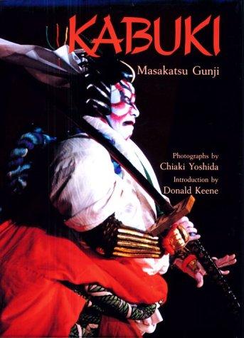 Kabuki: Gunji, Masakatsu