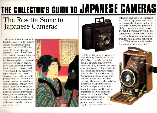 9780870117435: Collector's Guide to Japanese Cameras