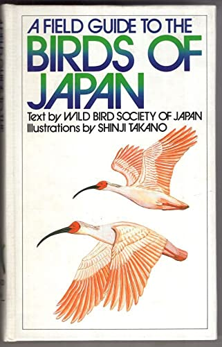 A Field Guide to the Birds of Japan.: Wild Bird Society of Japan.