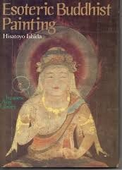 9780870117671: Esoteric Buddhist Painting (Japanese Arts Library Vol 15)
