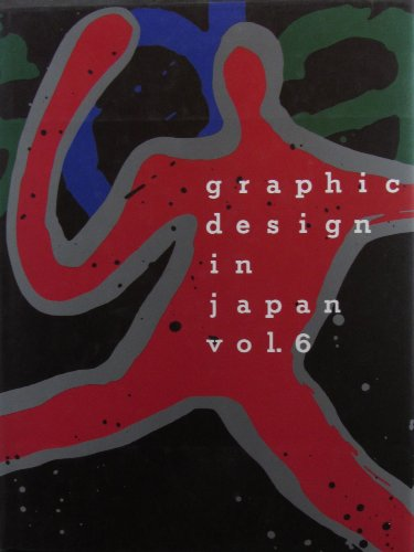 9780870117718: Graphic Design in Japan 6