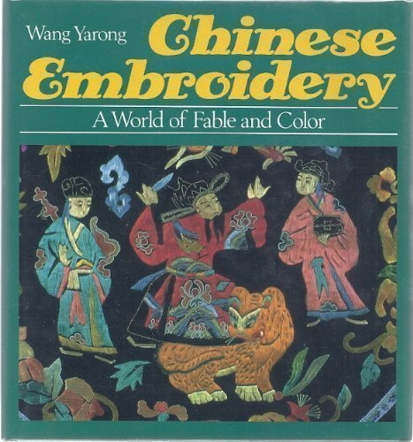 Chinese Embroidery: Wang, Yarong