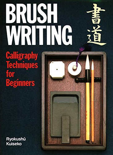 9780870118623: Brush Writing: Calligraphy Techniques for Beginners