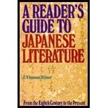 A Reader's Guide to Japanese Literature: J. Thomas Rimer