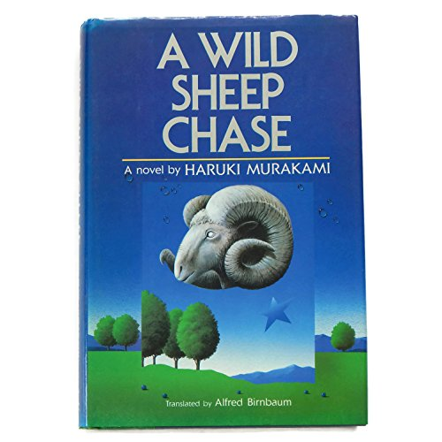 9780870119057: A Wild Sheep Chase: A Novel
