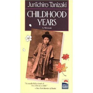 9780870119248: Childhood Years: A Memoir