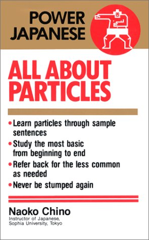 9780870119545: All About Particles (Power Japanese) (English and Japanese Edition)