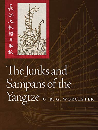 9780870213359: The Junks and Sampans of the Yangtze