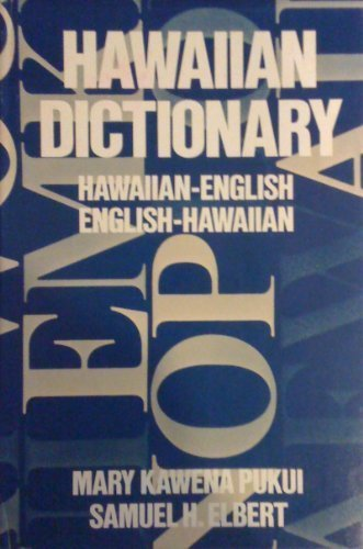 9780870226625: Hawaiian Dictionary: Hawaiian-English, English-Hawaiian