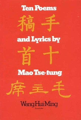 Ten Poems and Lyrics: Mao, Tse-tung, Wang,