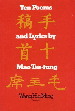 9780870231827: Ten Poems and Lyrics