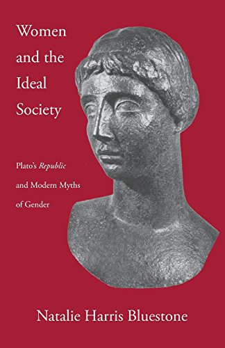 the ideal society according to plato Plato - the architect of rational freedom ordering society according to a hierarchical division of functions plato's ideal state is therefore a culturally.
