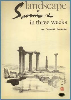 9780870400759: Landscape Sumi-e in 3 Weeks