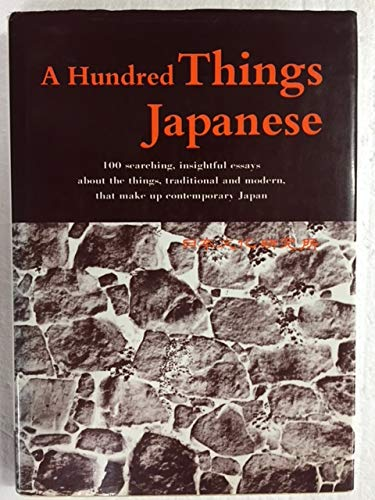 A Hundred Things Japanese: Tok