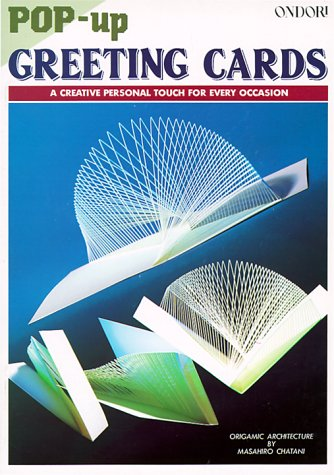 Pop-Up Greeting Cards (0870407333) by Masahiro Chatani