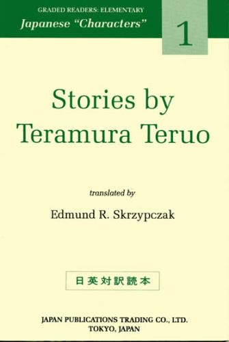 "9780870409141: Stories (Japanese ""Characters"") (Graded Readers)"