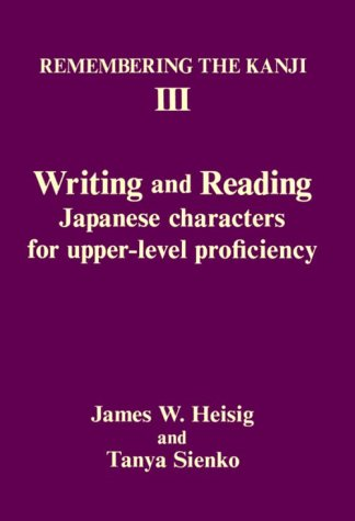 9780870409318: Remembering the Kanji III: Writing and Reading Japanese Characters for Upper-Level Proficiency (v. 3)